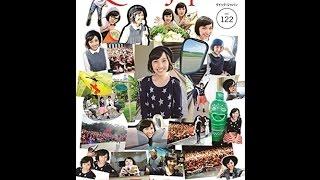 【紹介】クイック・ジャパン 122 (百田夏菜子,ももいろクローバーZ, & 11 その他)