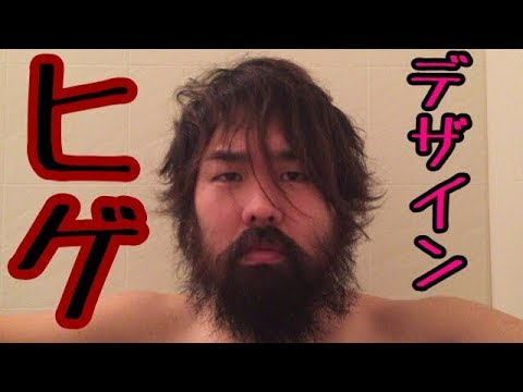 デザイン あごひげ 【髭デザイン】おしゃれなあごひげのスタイルと作り方! モテる整え方と手入れ