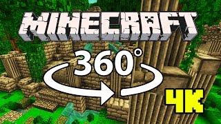 Minecraft [VR] 360° 4K 60 Fps - The Forgotten Book