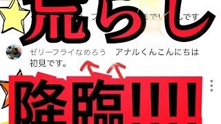第十四話「戦国無双~真田丸~」