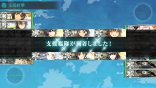 【艦これ】5-2 新編「第二航空戦隊」出撃せよ!任務 S勝