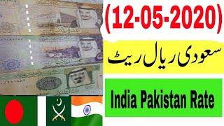 Saudi Riyal Exchange Rate Pakistan India Currency Rate Enjaz Bank Monygarm Today all