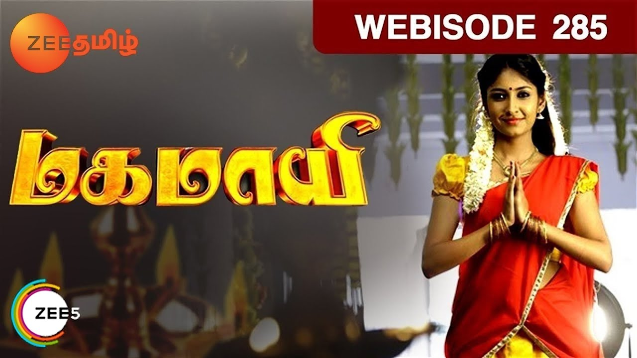 Mahamayi - Tamil Devotional Story - Episode 285 - Zee Tamil TV Serial - Webisode