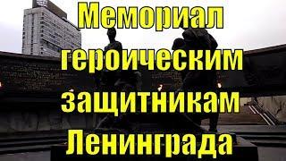 видео Блокада города Ленинграда в ходе Великой Отечественной войны (1941)
