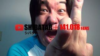 好きなことで、生きていく   SHIBATAR   YouTube TVCM thumbnail