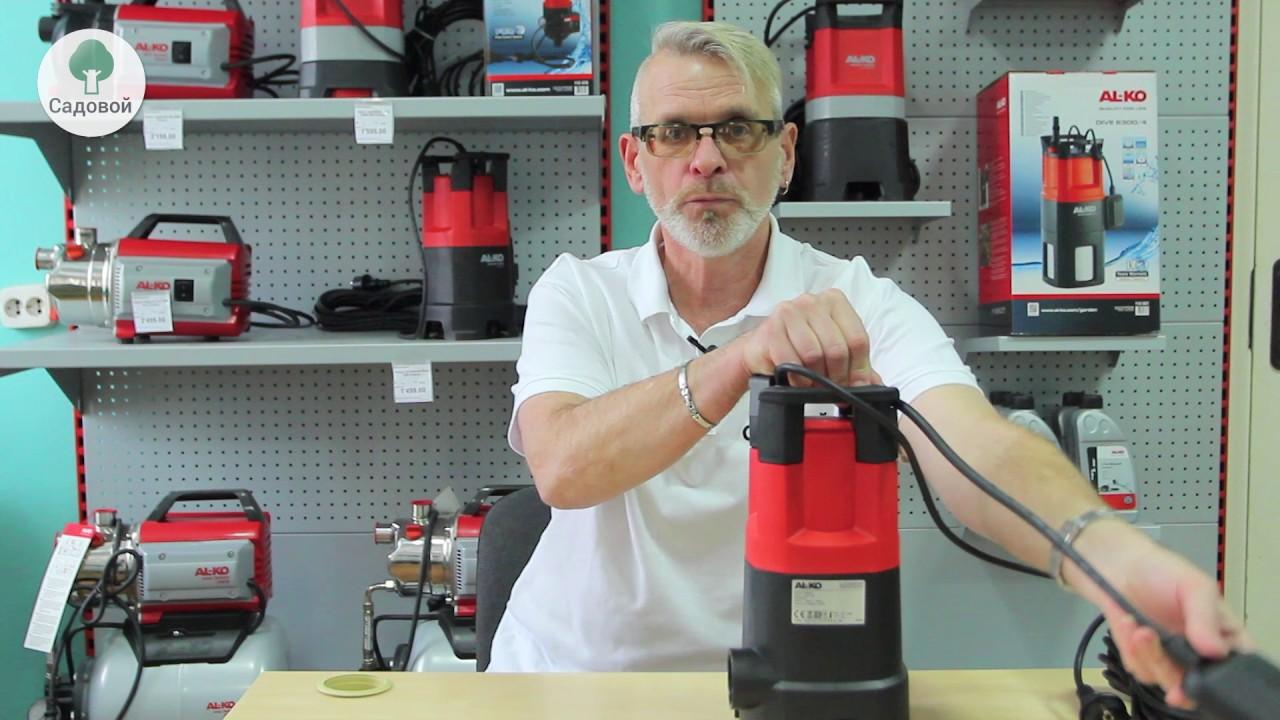 Обратный клапан на вибрационный насос - YouTube