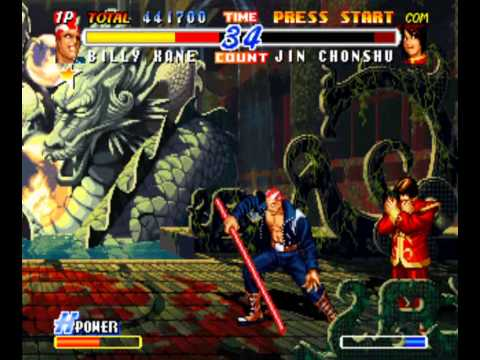 Real Bout Fatal Fury 2: The Newcomers (Arcade) Playthrough as Billy Kane |