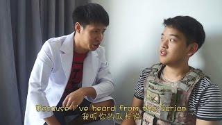 林医生去军营 DOCTOR LIM AT ARMY CAMP thumbnail