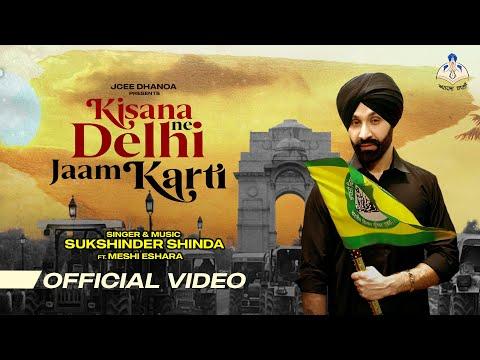 kisana-ne-delhi-jaam-karti-|-sukshinder-shinda-|-sewak-brar-|-jcee-dhanoa-|-latest-punjabi-song-2021