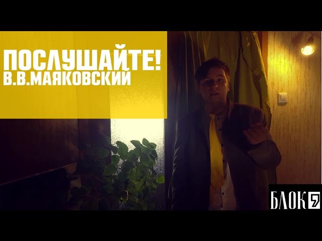 Изображение предпросмотра прочтения – ЮрийРожко читает произведение «Послушайте! (Послушайте! Ведь, если звезды зажигают…)» В.В.Маяковского