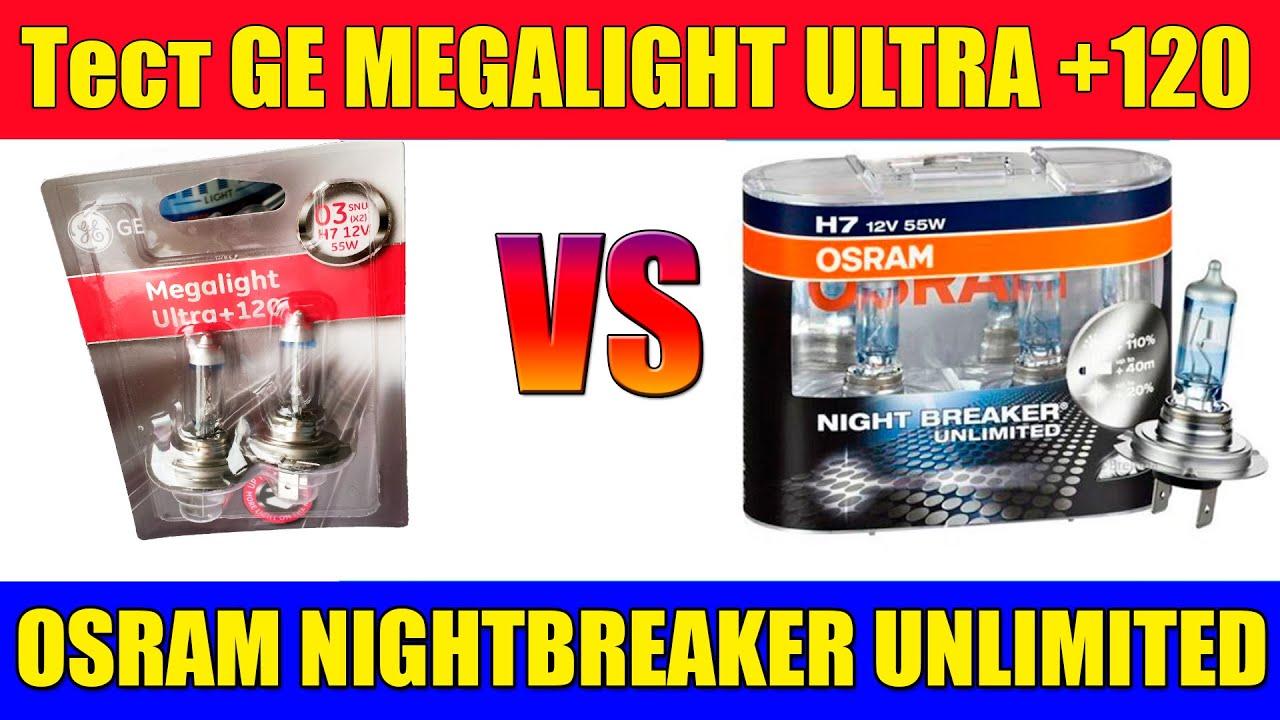 0a3faaea4cc Тест яркости ламп GE Megalight Ultra +120 vs Osram Night Breaker Unlimited  +110