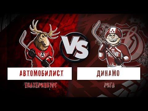 «Автомобилист» – «Динамо Рига». Пресс-конференция
