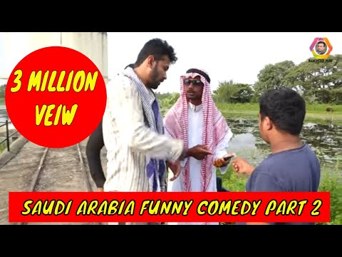 Saudi Arabia Funny Comedy Hindi Arbi Urdu part 2 kuchtohai