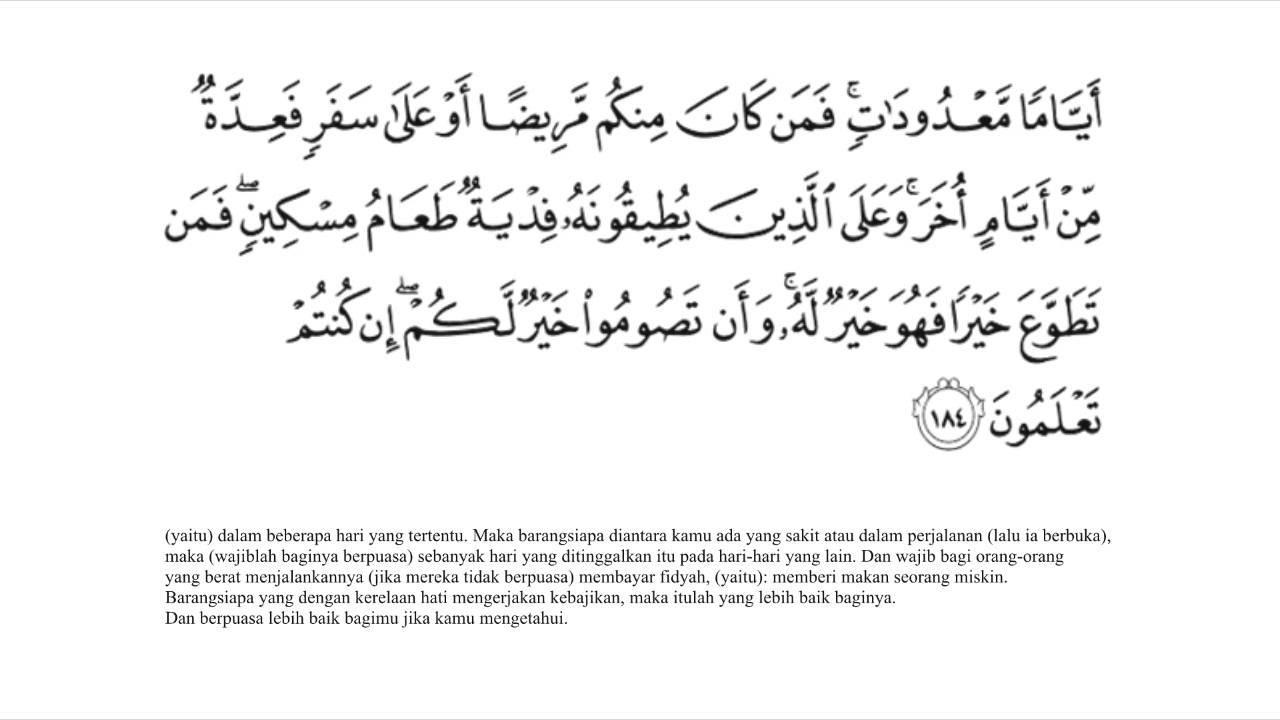 H. Muammar ZA - Al Baqarah 183 - 186 - YouTube