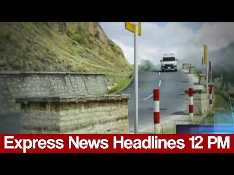 Express News Headlines - 12:00 PM - 23 May 2017