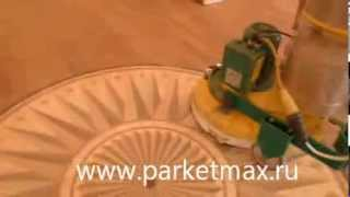 Художественный паркет, шлифовка паркета, реставрация паркета(, 2013-08-28T08:23:46.000Z)