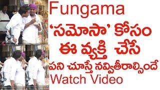 Funny Things To Do In Public|Fungama Episode|ఈ వీడియో చూస్తే మీరు నవ్వు ఆపుకోలేరు|Friday Poster