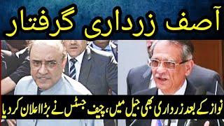 Saqib Nisar And Jit Decied Future Of Asif Zardari Malik Riaz Anwar Majeed Omni G