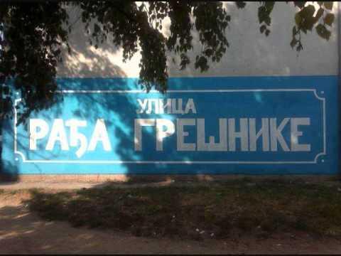 Boom Bombay Psy Srbija