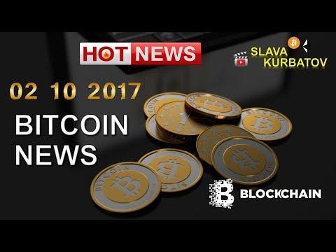 BITCOIN & BLOCKCHAIN NEWS 02.10.2017
