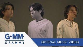 เวลากับคนสองคน - ปราโมทย์ วิเลปะนะ【OFFICIAL MV】