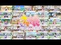 ゲーム「ウマ娘 プリティーダービー」第3弾トレーラームービー