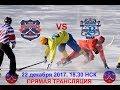 «Сибсельмаш» Новосибирск — «Волга» Ульяновская область