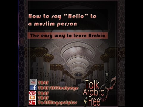 How to say hello to a muslim person youtube how to say hello to a muslim person m4hsunfo