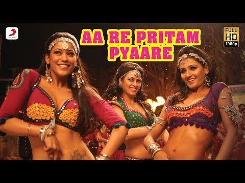 Aa Re Pritam Pyare  Rowdy Rathore  HD Full Song  Akshay Kumar Sonakshi Prabhudeva