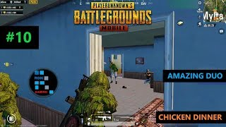 [Hindi] PUBG MOBILE | AMAZING DUO MATCH OLD FOOTAGE FOUND