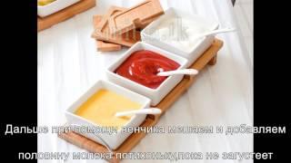 Рецепт приготовления  СОУС БЕШАМЕЛЬ  пошагово с фото