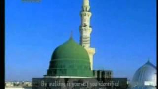 Naat  Assalam ay Hadi-e-Rahe- Huda