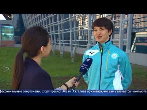 Киберспорт признан официальным видом спорта в Казахстане