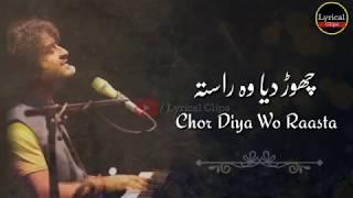 Chor Diya Wo Raasta Jis Raaste Se Tum Thy Guzre   Arjit Singh WhatsApp Status   Bazaar Songs