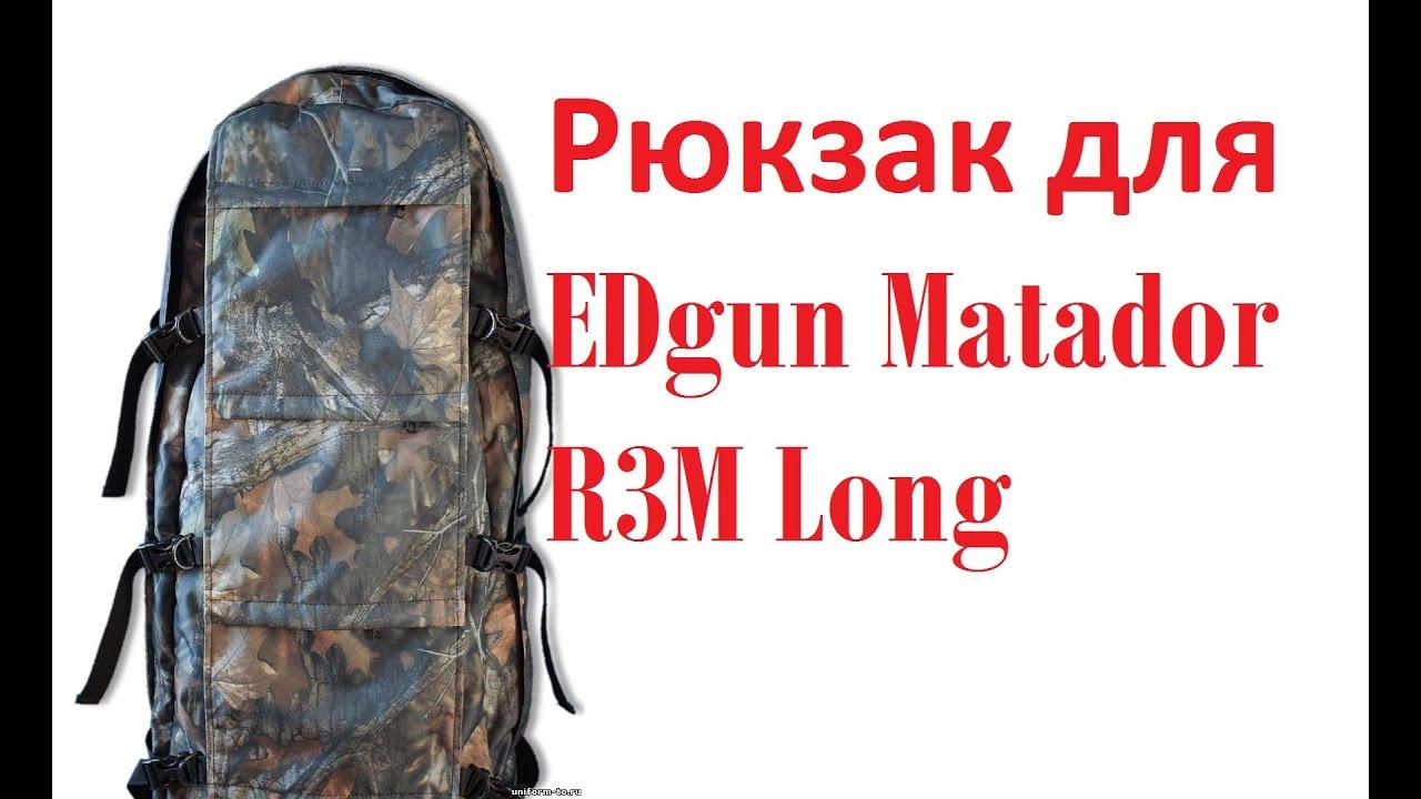Рюкзак для эдгана 087466 сумка-рюкзак 36 28см полосатый кот 12