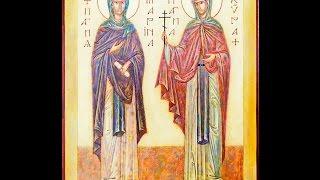 12 или 13 марта   Память преподобных жен Марины и Киры 28 февраля старый стиль . Igla
