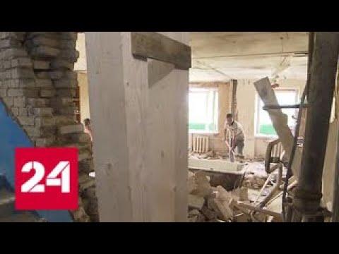 ЧП в Талдомском районе: нагревательный прибор взорвался в квартире - Россия 24