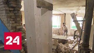 Смотреть видео ЧП в Талдомском районе: нагревательный прибор взорвался в квартире - Россия 24 онлайн