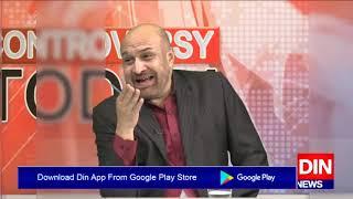 Controversy Today with Rizwan Razi | 24 January 2020 | Din News