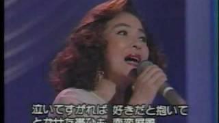青江三奈 - 長崎ブルース