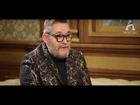 Интервью. Александр Васильев