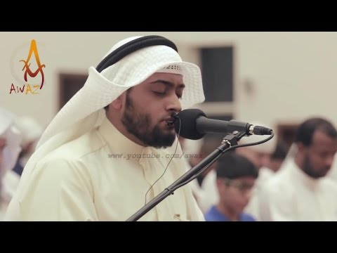 Quran Recitation Really Beautiful | Soft Emotional | Surah Ibrahim By Sheikh Ahmed Al Nufais || AWAZ