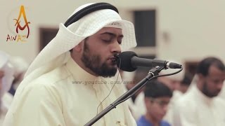 quran recitation really beautiful soft emotional surah ibrahim by sheikh ahmed al nufais awaz