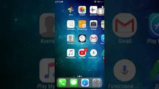 Обзор приложение чтобы сделать из любого телефона iPhone X