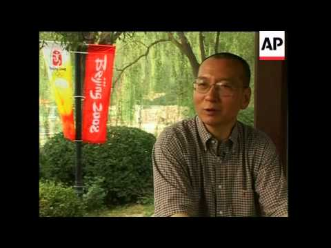 State media says dissident Liu Xiaobo arrested for agitating subversion against state