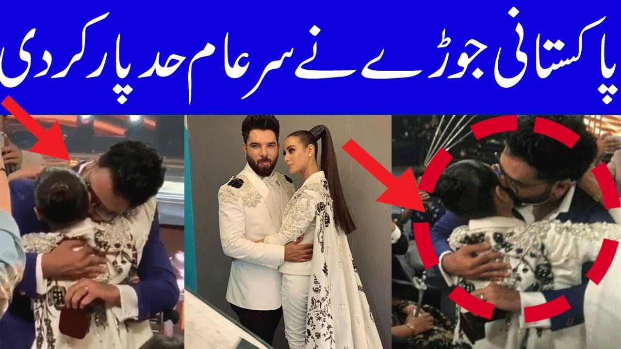Yasir Hussain Proposes Iqra Aziz During Lux Style Award Show 2019