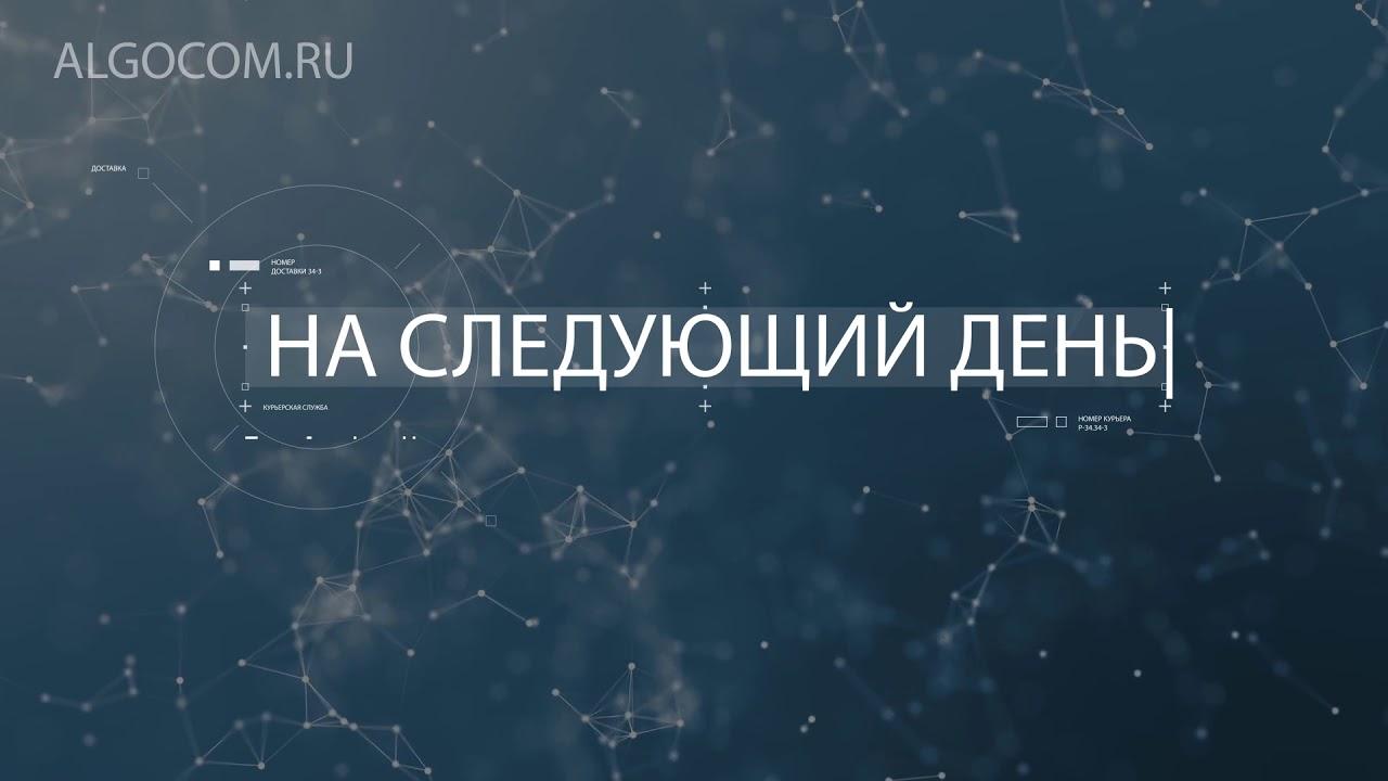 fad3a43e1f0d7 Доставка для интернет-магазинов, услуги курьерской службы недорого, доставка  заказов курьером в Москве и области