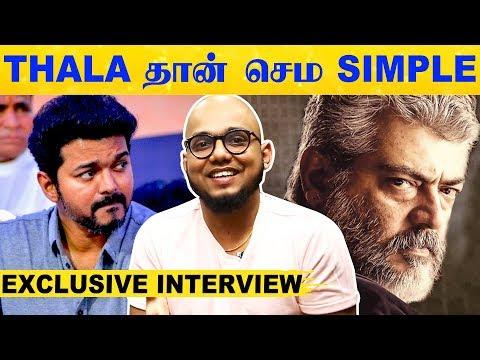 Thala தான் செம Simple - Exclusive Interview With Music Director Siddhu Kumar | Sigapu Manjal Pachai
