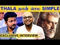 Thala தான் செம Simple  - Exclusive Interview With Music Director Siddhu Kumar | Sigapu Manjal Pachai
