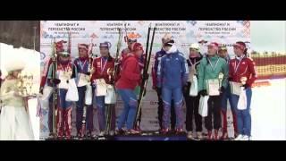 Чемпионат России по лыжным гонкам Малиновка-2015